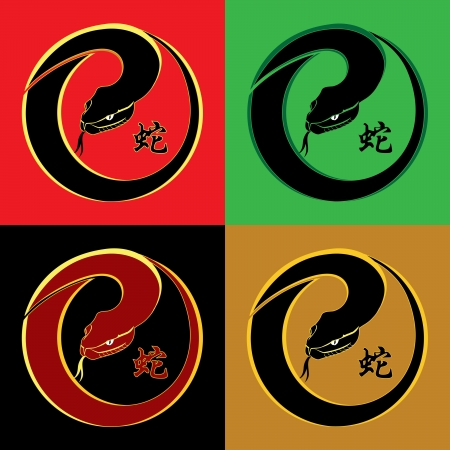 Snake Icon in four colors Vector