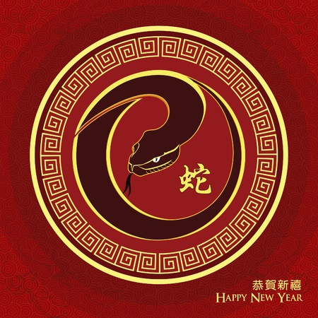 Chinese New Year Grußkarte Standard-Bild - 16902937