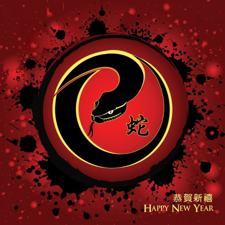 legacy: Chinese New Year Greeting Card