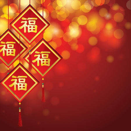 Chinese New Year Greeting Card with Good Luck Symbol  Fu Character  in bokeh background Ilustração