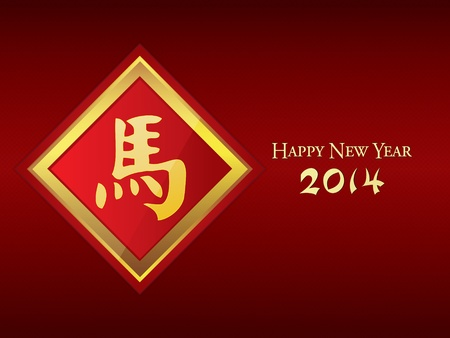 Year of Horse Chinese New Year Greeting Card vector illustration 矢量图像