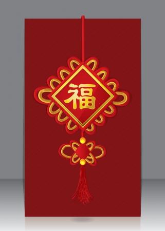 Chinese Knots mit Good Luck Symbol Fu Charakter Standard-Bild - 22008859