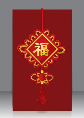 Chinese Knots with Good Luck Symbol  Fu Character   Vector