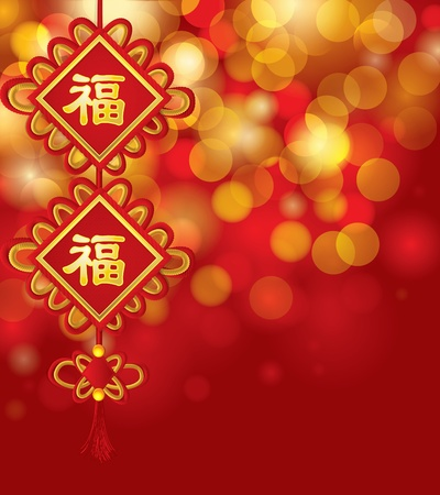 Chinese New Year Greeting with Good Luck Symbol  Fu Character  in bokeh background