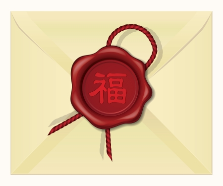 Chinese Good Luck Fu Character Wax Seal Stamp Illustration
