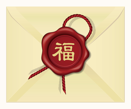 happy new year banner: Chinese Good Luck Fu Character Wax Seal Stamp Illustration