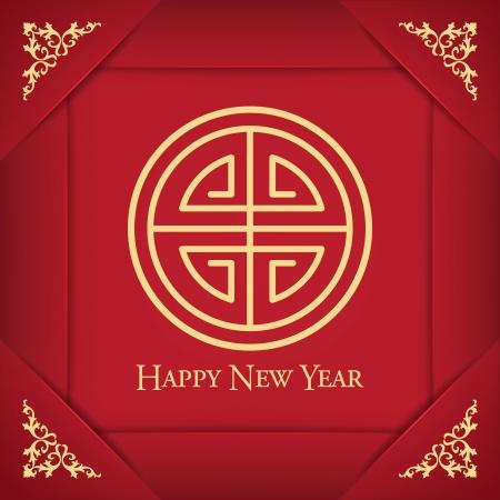 Chinese New Year mit abstrakten Shou Shou Charakter Standard-Bild - 24634432