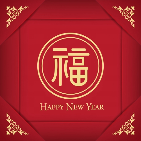 Chinese New Year background with abstract Fu Character Stock Vector - 24634459