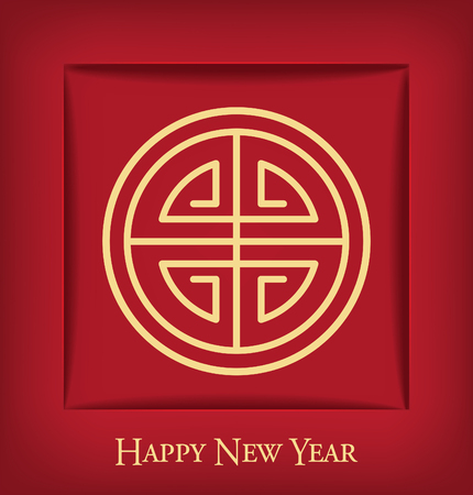 Chinese New Year with abstract Shou Character    Shou  Vector