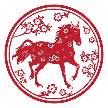 Chinese New Year - Jahr des Horse - Papier geschnitten Hintergrund Standard-Bild - 24754089