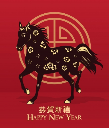 Chinese New Year Hintergrund Vektor-Illustration Standard-Bild - 24772272