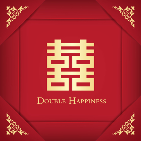 Chinese Shuang Xi  Double Happiness  background Vettoriali