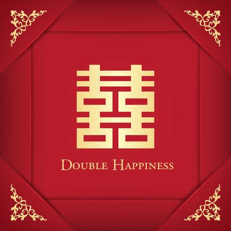 felicit�: Shuang cinese Xi Double Happiness sfondo Vettoriali