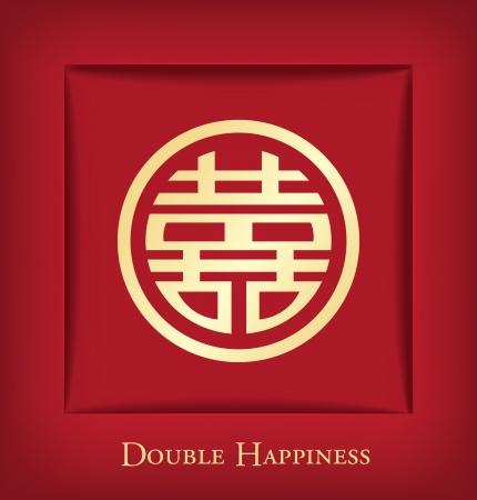 Chinese Shuang Xi Dubbel Geluk achtergrond Stock Illustratie