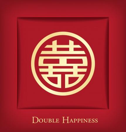 Chinesische Shuang Xi Double Happiness Hintergrund Standard-Bild - 25268442