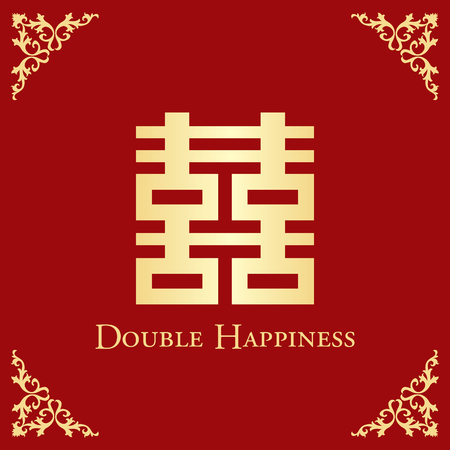Chinese Shuang Xi  Double Happiness  background Vector