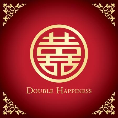Shuang de China, Xi doble fondo Felicidad