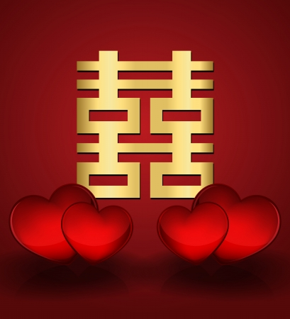 Chinese Shuang Xi  Double Happiness  with red hearts background Vector