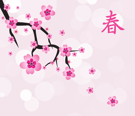 Cherry Blossom Abstract Background Vectores