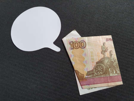 business conversation, Russian banknote of 100 rubles and dialogue icon