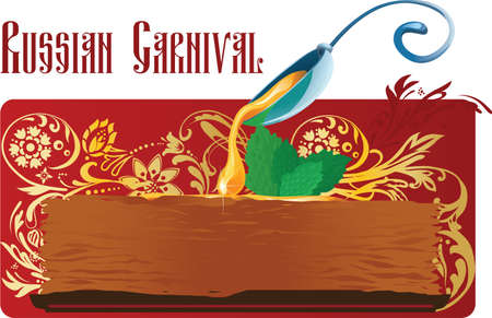 russian culture: Russian Carnival with pancake and honey Illustration