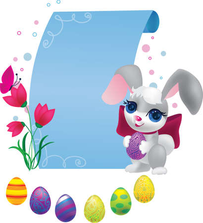 Cute bunny with decorative egg  Easter illustration  Place for the text and tulips with butterfly Stock Vector - 18381394
