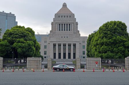 The House of Representatives in Japan