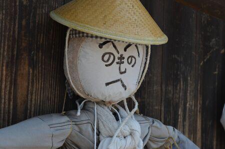 espantapajaros: Espantapájaros en Japón