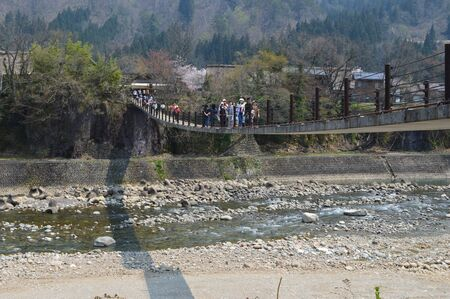 gifu: Hanging bridge in Gifu, Japan Stock Photo