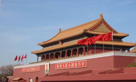 wojenne: Tiananmen Square in Beijing