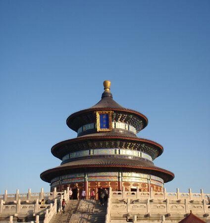 heaven: Templo del cielo en Beijing Editorial