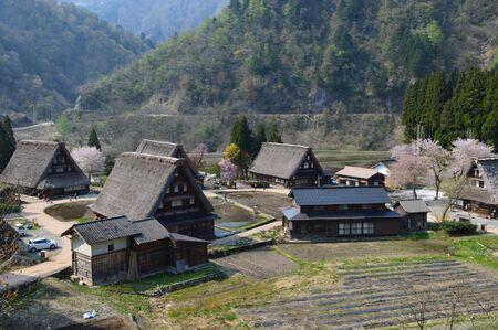 gokayama: Gokayama Stock Photo