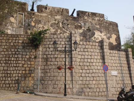 monte: Monte Fort in Macau Editorial