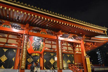 buddism: Asakusadera in Tokyo