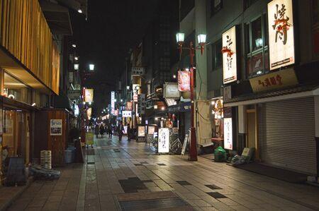 buddism: The image of Asakusa Editorial