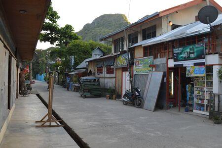 nido: El Nido village in the Philippines Editorial