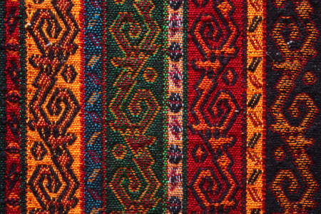 handicrafts: Rug. Colorful Indian textile