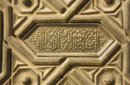 caliphate: Detail of the old Almohad door giving access to the mosque (XII century). Today is part of the cathedral of Seville, Spain Stock Photo