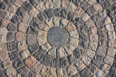 pavers: Circular Fund. Photo of stone, with space for writing. Stock Photo