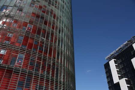 architectonics: Barcelona; actual; agbar; apartment; architectonics; architecture; background; block; building; Catalan; Catalonia; city; color; colorful; colorfull; concept; conceptual; cone; construction; edifice; Europe; flat; future; geometry; glass; material; metal;