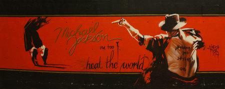 Prodigy: Graffiti na tribute to Michael Jackson, dokonane po śmierci artysty, w Paralelo Avenue, Barcelona, Katalonia, Hiszpania, zdjęcie: 19 Październik 2009.