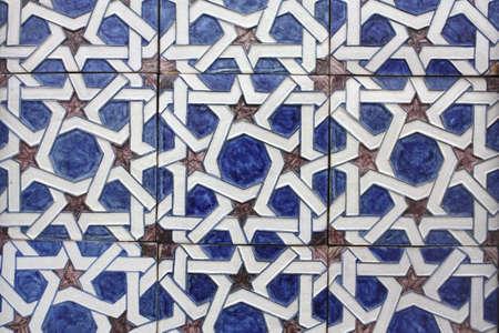 Arabische Mosaik, Andalusien, Spanien Standard-Bild - 8984091
