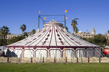 A circus tent from the outside. Show for all ages