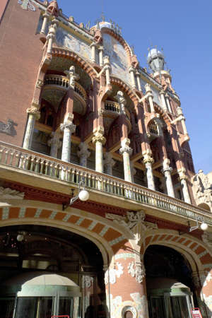 Exterior of Palace of Catalan Music. Barcelona; Catalonia; Spain.