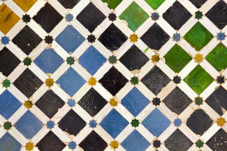 グラナダ: ナザリエス宮殿、グラナダのアルハンブラ宮殿でモザイク