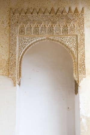 Detail of the Patio de la Acequia in the Palacio del Generalife, part of the La Alhambra complex in Granada, Spain  Stock Photo - 12833636