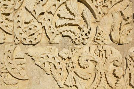 Decorative panel from the Hall of Abd al-Rahman III. Madinat Al-Azahra or Medina Azahara. Cordoba. Andalusia. Spain. Stock Photo - 13246171