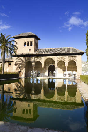 paseo: Partal zone. Walk of the Princesses (Paseo de las Infantas). Alhambra in Granada, Spain: February 8, 2012