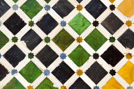 Andalusian mosaic  Granada, Spain photo