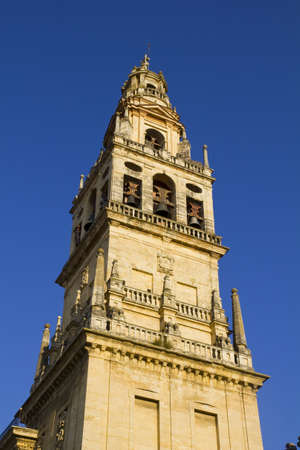 patrimony: Bell tower of the mosque of Cordoba - Spain Stock Photo